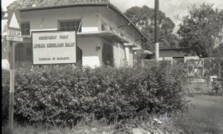 Pembuatan Sekretariat Pusat Lekra, Cidurian 19, kira-kira 1957-1959